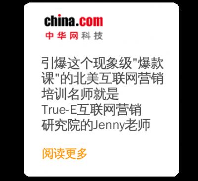 press release china